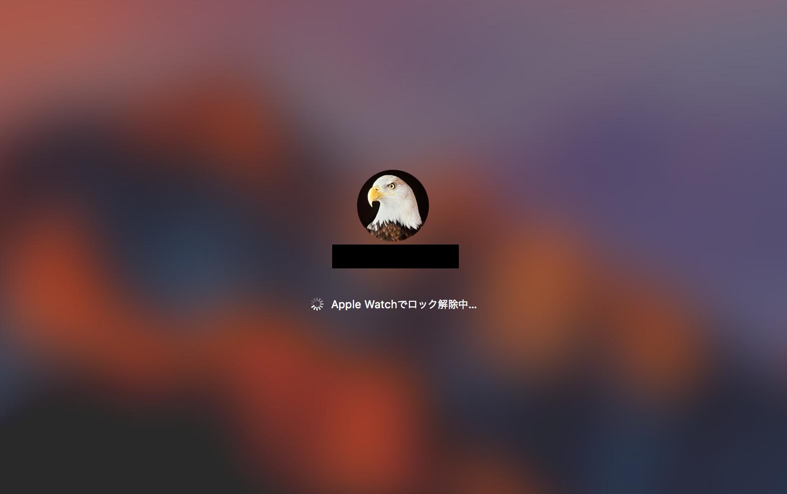 applewatch2_unlock_pict_2
